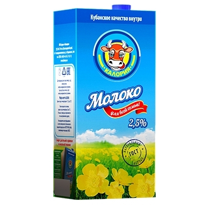 Молоко ультрапастеризованное для всей семьи